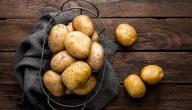 فوائد قشر البطاطس للشعر