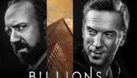 قصة مسلسل Billions