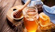 هل يوجد علاج لبهاق بالعسل: هل أثبتها العلم مخبريًّا وسريريًّا؟