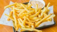 طريقة عمل البطاطس المقرمشة