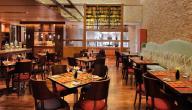 أفضل المطاعم الإيطالية في الرياض