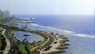 أماكن سياحية في جدة للعرسان
