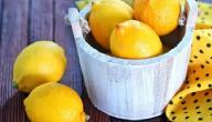 فوائد الليمون للجنس