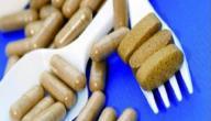 أدوية لحرق الدهون