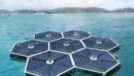 كيفية تحلية مياه البحر بالطاقة الشمسية