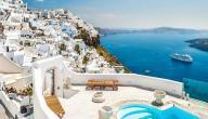 تكلفة السفر إلى اليونان