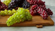فوائد العنب الأخضر للجنس: فوائد مزعومة أم صحيحة علميًّا؟