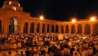 فضل صلاة التراويح في رمضان
