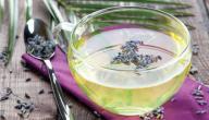 فوائد شاي الخزامى (اللافندر)