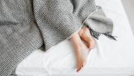 علاج حرارة القدمين عند النوم