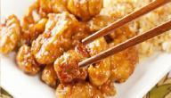طريقة صنع طبق الدجاج الحلو و الحامض الصيني