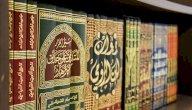 أشهر مؤلفات مالك بن أنس