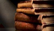 الشعر الملحمي في الأدب العربي