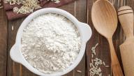 فوائد الأرز المطحون للبشرة