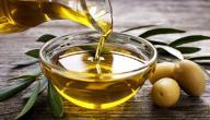 هل يوجد علاج للحساسية الجلدية بزيت الزيتون؟ وما رأي العلم؟