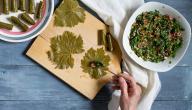 طريقة عمل حشوة ورق العنب