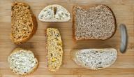 بدائل الخبز في الرجيم