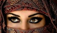 أبيات شعر عن العيون