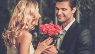أهم علامات الحب عند المرأة