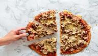 طريقة عمل بيتزا دايت