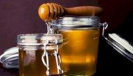علاج الكلف بالعسل: ما بين الخرافات والحقائق