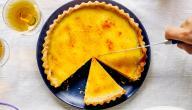 طريقة عمل تارت الليمون