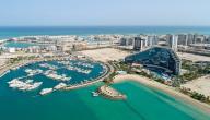معلومات عن جزيرة أمواج البحرين