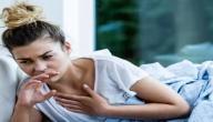 أعراض سرطان القولون عند النساء