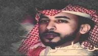 شعر محمد بن فطيس في الغزل