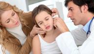 علاج انسداد الأذن بالهواء