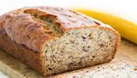 طريقة عمل خبز النان