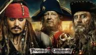 قصة فيلم Pirates of the Caribbean