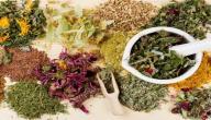 علاج سرطان العظام بالأعشاب