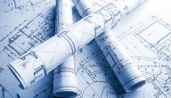 أساسيات الرسم الهندسي