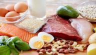فوائد البروتين للجنس