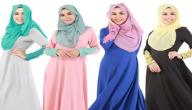 كيفية تنسيق ألوان الملابس للمحجبات