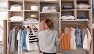 أفكار لترتيب دولاب الملابس