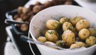 فوائد البطاطا المسلوقة للرجيم