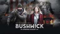 فيلم Bushwick