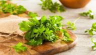 هل يوجد علاج لاحتباس السوائل في الجسم بالأعشاب؟ وما رأي العلم؟