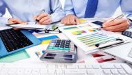 خصائص جودة المعلومات المحاسبية