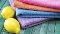 كيفية إزالة البقع الصفراء من الملابس