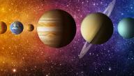 عدد النجوم في المجموعة الشمسية