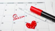 أعراض الإجهاض في الشهر الأول