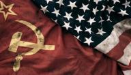 الفرق بين الشيوعية والرأسمالية