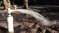 كيفية حفر بئر ارتوازي