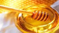 علاج الشرخ بالعسل