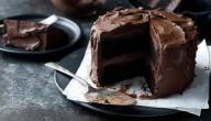 طريقة عمل الكيك بالشوكولاتة