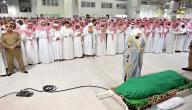 كيفية الصلاة على الميت
