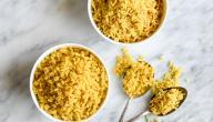 طريقة عمل الأرز الأصفر بالكركم